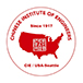 Chinese Institute of Engineers (Seattle Chapter)